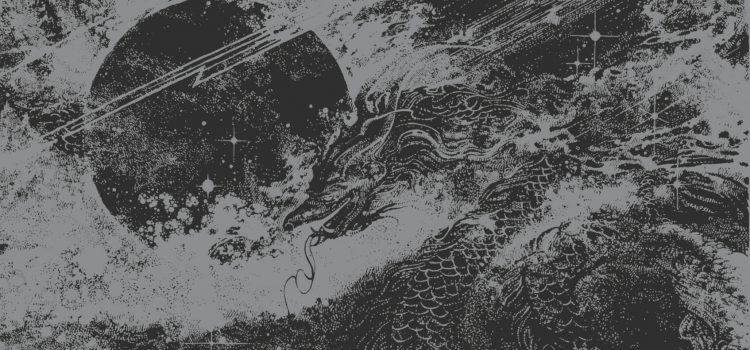 """Battle Dagorath – """"I – Dark Dragons of the Cosmos"""""""