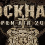 ROCKHARZ 2017 – Ankündigung