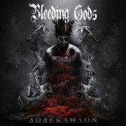 Review: BLEEDING GODS – DODEKATHLON