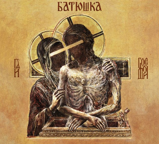 Metal- Review: Batushka  – Hospodi