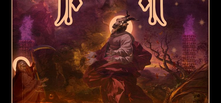 Metal-Review: ALUNAH – Violet Hour