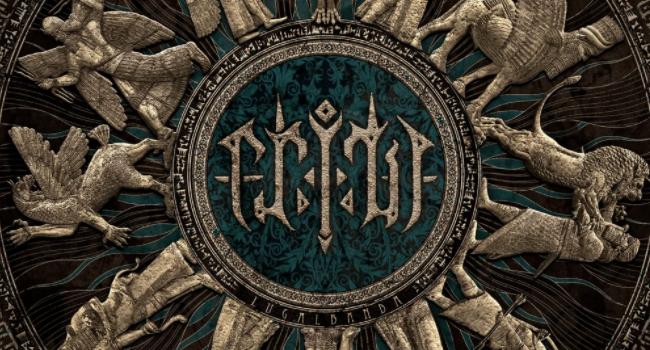 ERIDU – Lugalbanda